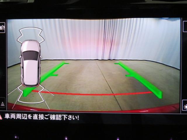 テクノロジーP DCC18アルミ 認定中古車(14枚目)