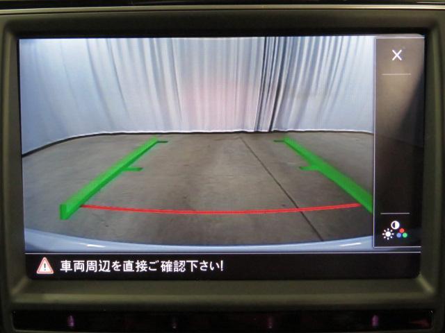 TSI Highline BlueMotion Technology(14枚目)