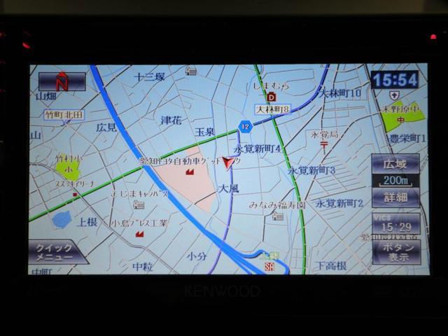 「フォルクスワーゲン」「up!」「コンパクトカー」「愛知県」の中古車12