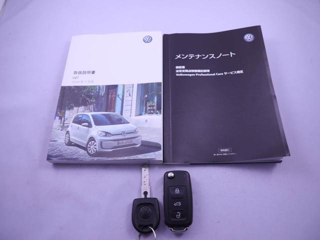 「フォルクスワーゲン」「up!」「コンパクトカー」「愛知県」の中古車17