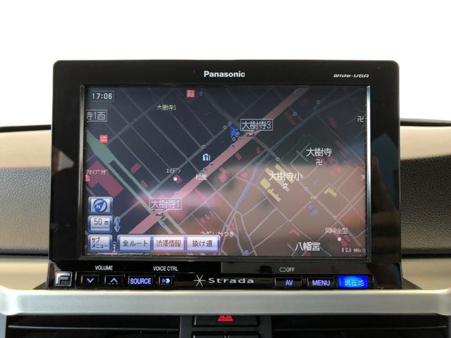 320iTRG MスポーツP HDD&TV 禁煙車 1オーナ(3枚目)