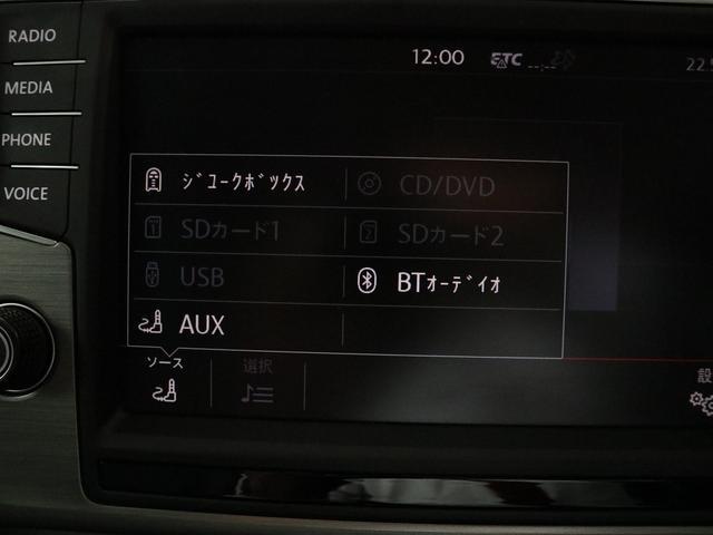 TSI Comfortline NAVI/ETC/カメラ(18枚目)