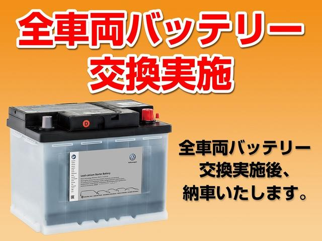 TSIハイライン テックエディション NAVI ETC カメラ デジタルメーター アルカンターラシート禁煙車(3枚目)
