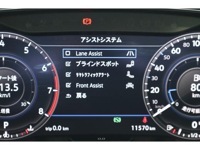 TSIハイライン テックエディション NAVI ETC カメラ デジタルメーター アルカンターラシート禁煙車(22枚目)