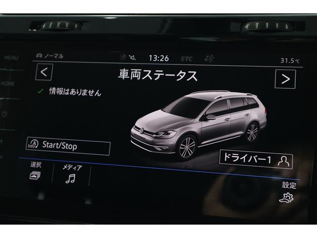 TSIハイライン テックエディション NAVI ETC カメラ デジタルメーター アルカンターラシート禁煙車(26枚目)