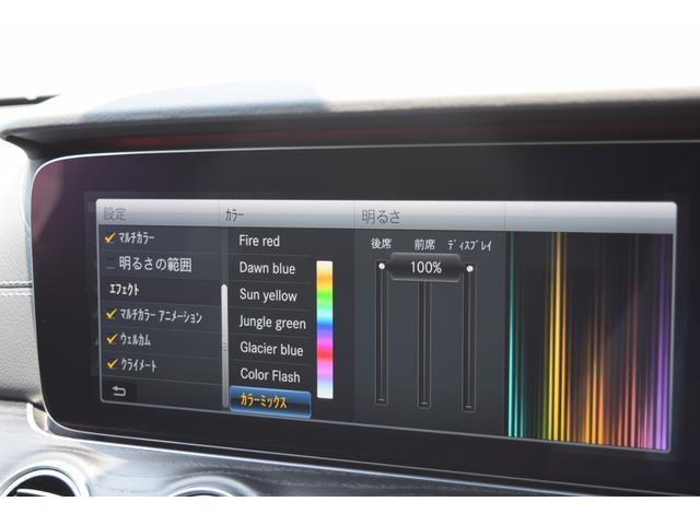 E200ワゴンアバンギャルド 本革・AMGライン・新ハンドル(8枚目)