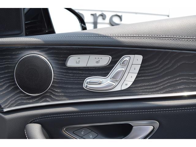 E200ワゴンアバンギャルド 本革・AMGライン・新ハンドル(14枚目)