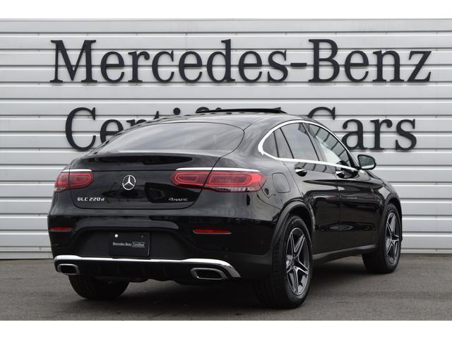 万が一故障した場合も、ご購入後は走行距離にかかわらず適用される新車保証3年を保証継承致します。購入後のサポートは、全国のメルセデス・ベンツ正規サービスネットワークで受けることができます。