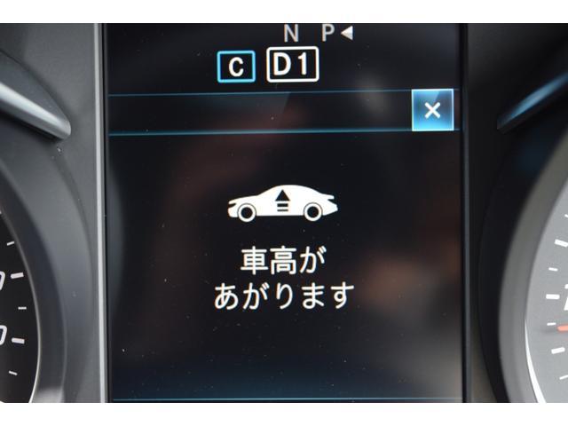 【AIRMATICサスペンション】エアサスペンションならではの、上質でしなやかな乗り心地を実現しております。