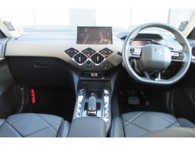 グランシック /認定中古車/新車保証継承/本革S/ACC/FOCAL12HiFiスピーカー/カープレイ・アンドロイドオート(2枚目)