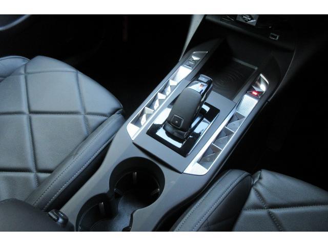 グランシック /認定中古車/新車保証継承/本革S/ACC/FOCAL12HiFiスピーカー/カープレイ・アンドロイドオート(30枚目)