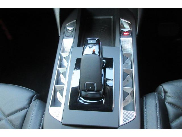 グランシック /認定中古車/新車保証継承/本革S/ACC/FOCAL12HiFiスピーカー/カープレイ・アンドロイドオート(31枚目)