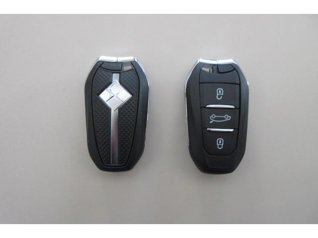 グランシック /認定中古車/新車保証継承/本革S/ACC/FOCAL12HiFiスピーカー/カープレイ・アンドロイドオート(51枚目)