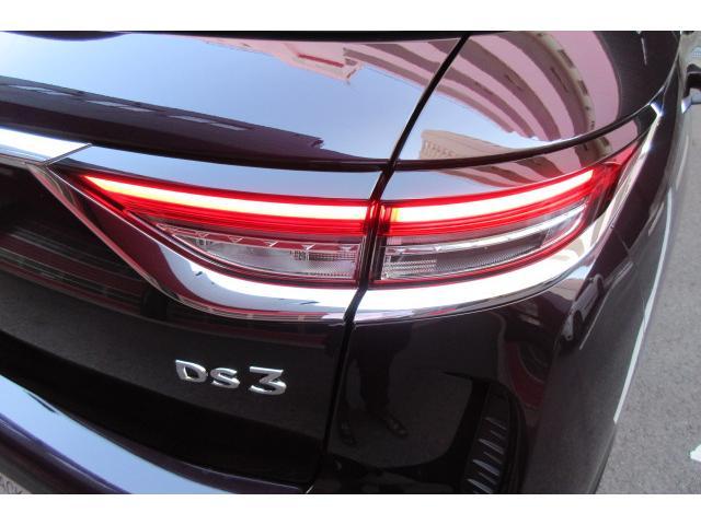 グランシック /認定中古車/新車保証継承/本革S/ACC/FOCAL12HiFiスピーカー/カープレイ・アンドロイドオート(11枚目)