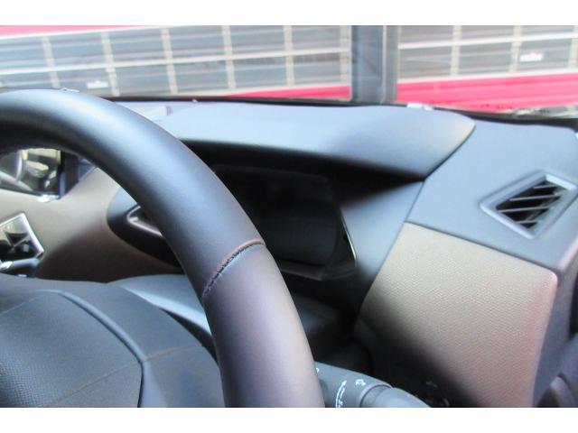 グランシック /認定中古車/新車保証継承/本革S/ACC/FOCAL12HiFiスピーカー/カープレイ・アンドロイドオート(27枚目)
