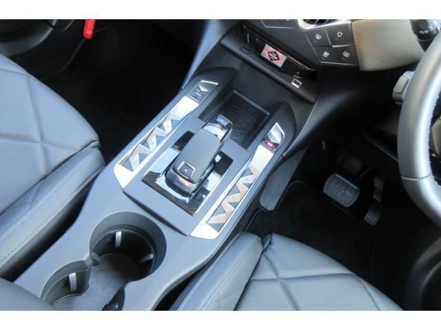 グランシック /認定中古車/新車保証継承/本革S/ACC/FOCAL12HiFiスピーカー/カープレイ・アンドロイドオート(29枚目)