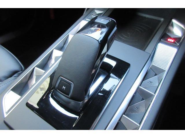 グランシック /認定中古車/新車保証継承/本革S/ACC/FOCAL12HiFiスピーカー/カープレイ・アンドロイドオート(32枚目)