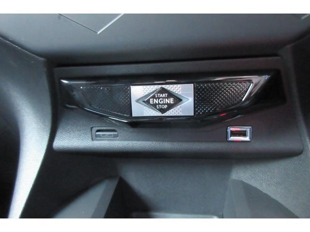 グランシック /認定中古車/新車保証継承/本革S/ACC/FOCAL12HiFiスピーカー/カープレイ・アンドロイドオート(40枚目)