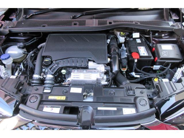 グランシック /認定中古車/新車保証継承/本革S/ACC/FOCAL12HiFiスピーカー/カープレイ・アンドロイドオート(52枚目)