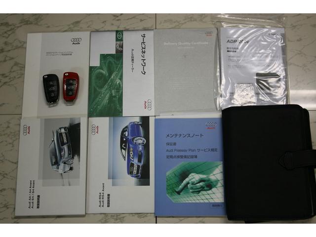 「アウディ」「アウディ RS4」「セダン」「愛知県」の中古車50