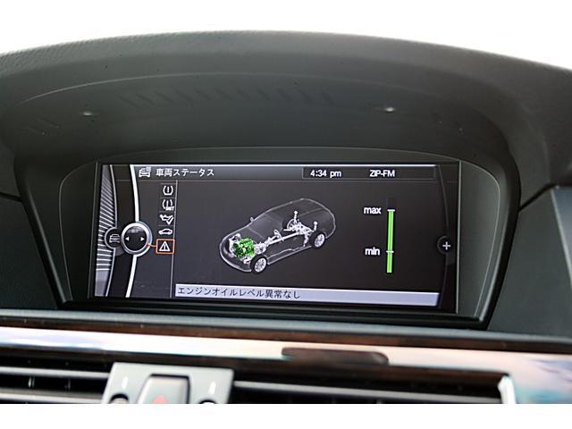 525iツーリング Mスポーツパッケージ LCIモデル 後期最終型 新HDDナビ(44枚目)