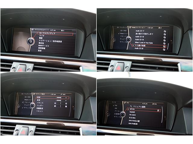 525iツーリング Mスポーツパッケージ LCIモデル 後期最終型 新HDDナビ(46枚目)