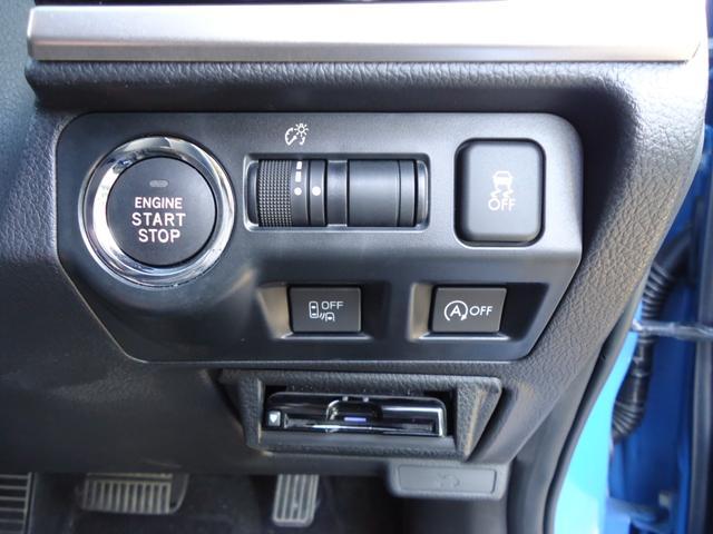 「スバル」「XV」「SUV・クロカン」「愛知県」の中古車24