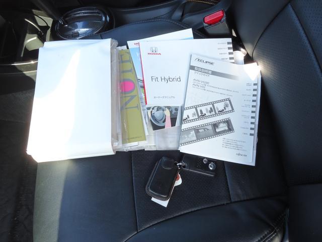 取扱説明書、整備手帳、スペアキーも揃ってます!