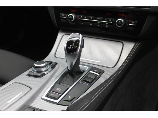 BMWのシフトノブは操作性もよく、一度使い慣れるとクセになりますよ!