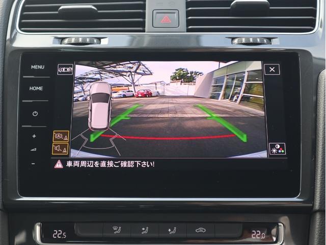 TDIコンフォートライン マイスター 認定中古車 1オーナー 禁煙車 純正ナビ Bluetooth バックカメラ ETC USB アダプティブクルーズコントロール レーンアシスト デモカー   クリアランスソナー(17枚目)