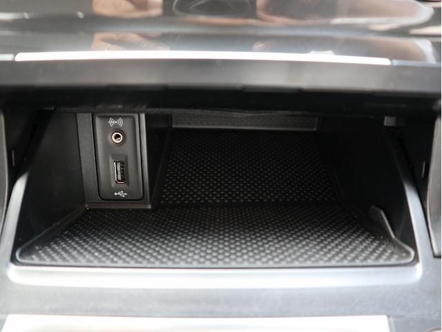 TDIコンフォートライン マイスター 認定中古車 1オーナー 禁煙車 純正ナビ Bluetooth バックカメラ ETC USB アダプティブクルーズコントロール レーンアシスト デモカー   クリアランスソナー(34枚目)