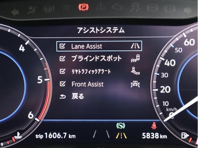TDIコンフォートライン マイスター 認定中古車 1オーナー 禁煙車 純正ナビ Bluetooth バックカメラ ETC USB アダプティブクルーズコントロール レーンアシスト デモカー   クリアランスソナー(42枚目)