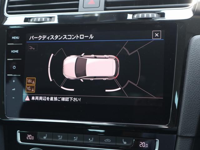 パークディスタンスコントロールも装備されており運転者をサポートします
