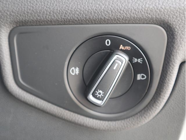 TSI Rライン 認定中古車 禁煙車 純正ナビ Bluetooth バックカメラ ETC USB アダプティブクルーズコントロール レーンアシスト 3列シート(33枚目)