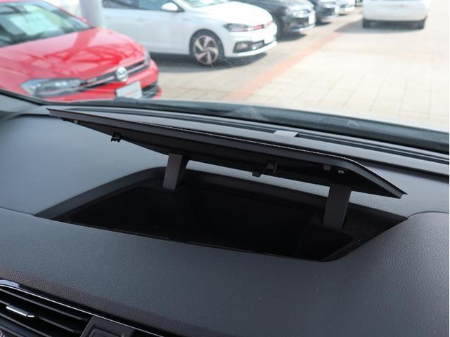 TSI Rライン 認定中古車 禁煙車 純正ナビ Bluetooth バックカメラ ETC USB アダプティブクルーズコントロール レーンアシスト 3列シート(37枚目)