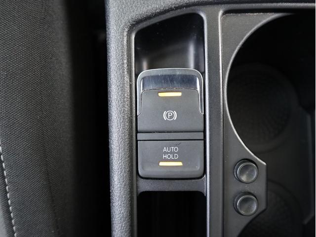 TSI Rライン 認定中古車 禁煙車 純正ナビ Bluetooth バックカメラ ETC USB アダプティブクルーズコントロール レーンアシスト 3列シート(38枚目)