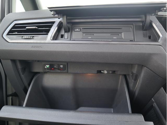 TSI Rライン 認定中古車 禁煙車 純正ナビ Bluetooth バックカメラ ETC USB アダプティブクルーズコントロール レーンアシスト 3列シート(42枚目)