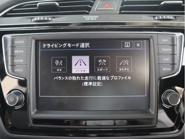 TSI Rライン 認定中古車 禁煙車 純正ナビ Bluetooth バックカメラ ETC USB アダプティブクルーズコントロール レーンアシスト 3列シート(43枚目)