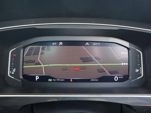 TDI 4モーション ハイライン 認定中古車保証 禁煙車 純正ナビ ディーゼル フルタイム4駆ヘッドアップディスプレイ レザーシート 液晶メーター ETCアラウンドビュー付き(15枚目)
