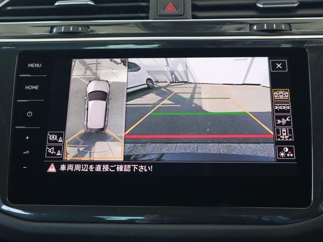 TDI 4モーション ハイライン 認定中古車保証 禁煙車 純正ナビ ディーゼル フルタイム4駆ヘッドアップディスプレイ レザーシート 液晶メーター ETCアラウンドビュー付き(17枚目)