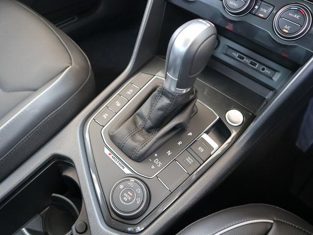 TDI 4モーション ハイライン 認定中古車保証 禁煙車 純正ナビ ディーゼル フルタイム4駆ヘッドアップディスプレイ レザーシート 液晶メーター ETCアラウンドビュー付き(18枚目)