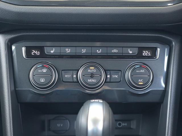 TDI 4モーション ハイライン 認定中古車保証 禁煙車 純正ナビ ディーゼル フルタイム4駆ヘッドアップディスプレイ レザーシート 液晶メーター ETCアラウンドビュー付き(19枚目)