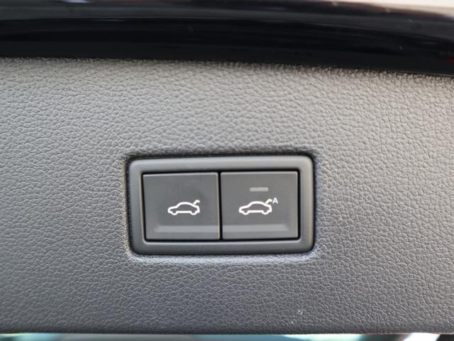 TDI 4モーション ハイライン 認定中古車保証 禁煙車 純正ナビ ディーゼル フルタイム4駆ヘッドアップディスプレイ レザーシート 液晶メーター ETCアラウンドビュー付き(21枚目)