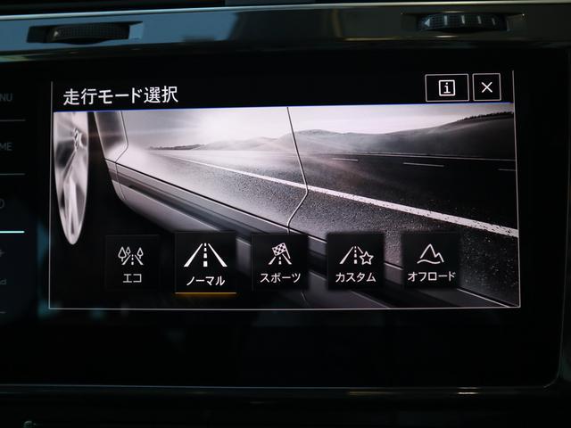 TSI 4モーション LEDヘッドライトライト 純正ナビゲーション ETC バックカメラ デジタルメーター パドルシフト付 認定中古車(18枚目)