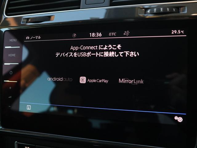 TSI 4モーション LEDヘッドライトライト 純正ナビゲーション ETC バックカメラ デジタルメーター パドルシフト付 認定中古車(20枚目)