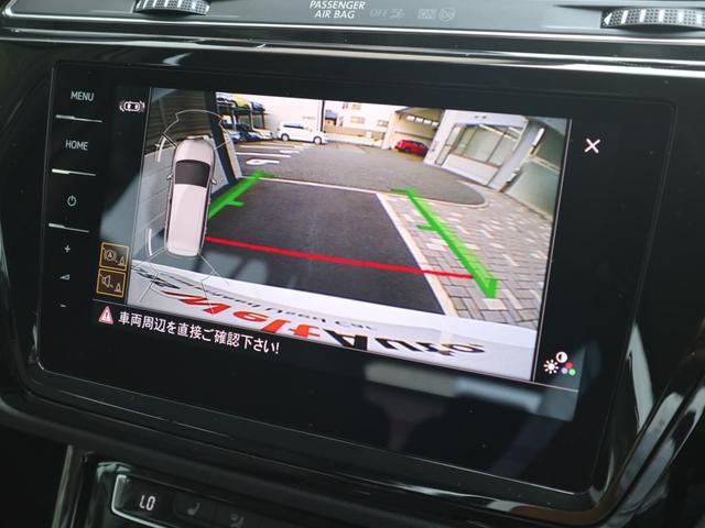 TDI ハイライン LEDヘッドライト 追従型クルーズコントロールACC シートヒーター 2列目サンブラインド 禁煙 3列シート7人乗り ディーゼルターボ デモカー 認定中古車(18枚目)
