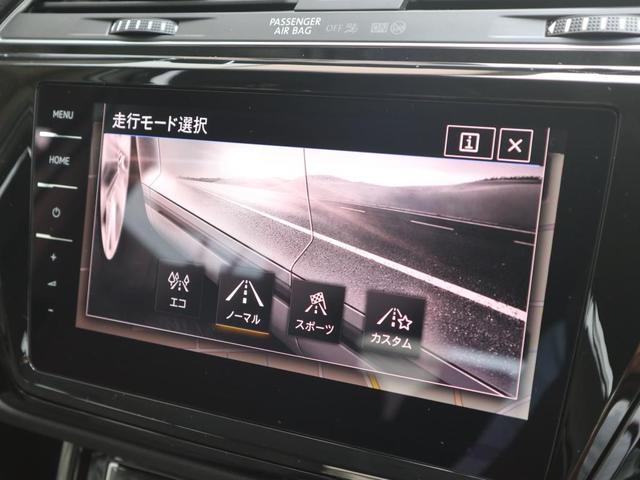 TDI ハイライン LEDヘッドライト 追従型クルーズコントロールACC シートヒーター 2列目サンブラインド 禁煙 3列シート7人乗り ディーゼルターボ デモカー 認定中古車(19枚目)