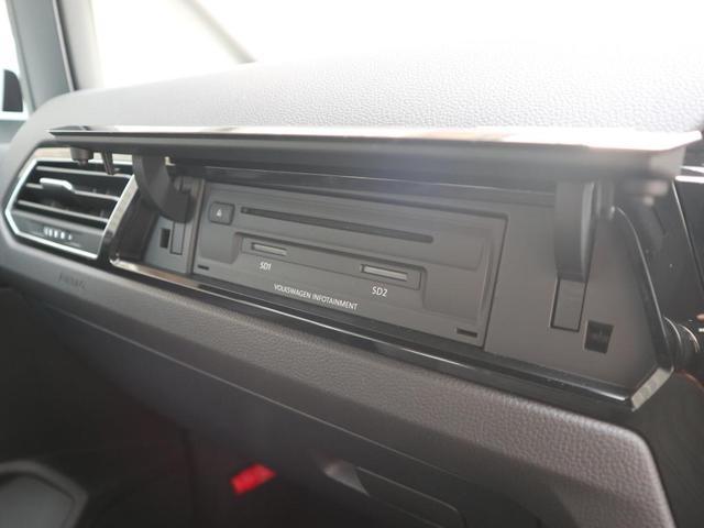 TDI ハイライン LEDヘッドライト 追従型クルーズコントロールACC シートヒーター 2列目サンブラインド 禁煙 3列シート7人乗り ディーゼルターボ デモカー 認定中古車(29枚目)
