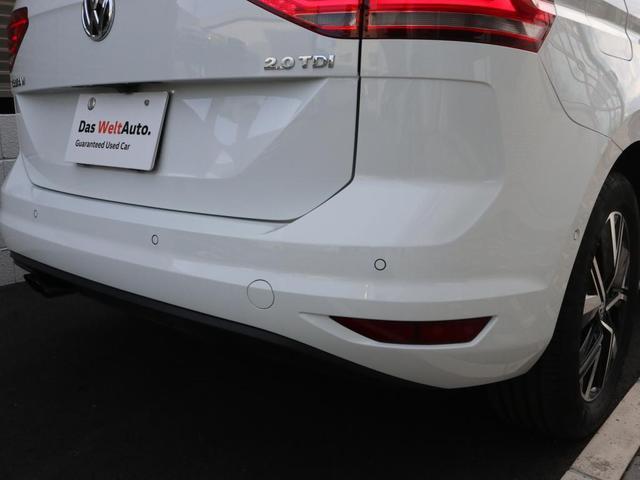 TDI ハイライン LEDヘッドライト 追従型クルーズコントロールACC シートヒーター 2列目サンブラインド 禁煙 3列シート7人乗り ディーゼルターボ デモカー 認定中古車(48枚目)