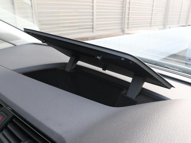 TDI ハイライン LEDヘッドライト 追従型クルーズコントロールACC シートヒーター 2列目サンブラインド 禁煙 3列シート7人乗り ディーゼルターボ デモカー 認定中古車(50枚目)